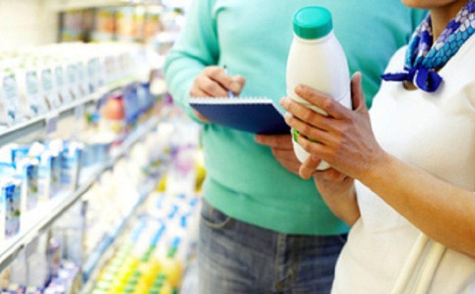 Aflatossine negli alimenti che mangiamo tutti i giorni. Ecco la lista!
